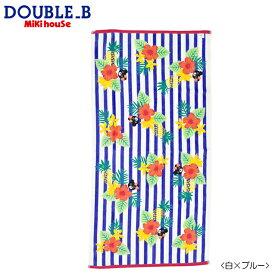【セール30%OFF】【メール便OK】【DOUBLE B ダブルビー】トロピカル柄♪キッズビーチタオル【ミキハウス 水着】