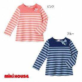 【スペシャルプライスセール!】【メール便OK】【MIKIHOUSE ミキハウス】ボーダー 長袖Tシャツ(80cm-150cm)