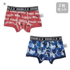 【メール便OK】【DOUBLE B ダブルビー】ボクサーパンツセット(2枚セット)(90cm-140cm)(下着・肌着セット)ミキハウス