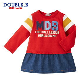 【スペシャルプライスセール!】【メール便OK】【DOUBLE B ダブルビー】フットボールモチーフワンピース(80cm-130cm)ミキハウス