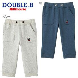 【セール30%OFF】【メール便OK】【DOUBLE B ダブルビー】裏シャギーフリースパンツ(120cm・130cm)ミキハウス