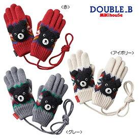 【スペシャルプライスセール!】【メール便OK】【DOUBLE B ダブルビー】編みぐるみ付きノルディック柄 5本指手袋