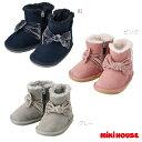 【セール30%OFF】【MIKIHOUSE ミキハウス】ベルベットリボン付きショートブーツ(13cm-20cm)