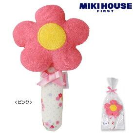 【メール便不可】【MIKIHOUSE FIRST ミキハウスファースト】お花の形のソフトラトル(0ヶ月から)【出産祝い・ギフトに/ベビー】