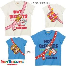 【セール30%OFF】【メール便OK】【HOT BISCUITS ホットビスケッツ】ボディバッグ☆プリント半袖Tシャツ(80cm・90cm)ミキハウス