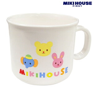 【メール便不可】【MIKIHOUSE FIRST ミキハウスファースト】はじめてのお食事に☆ファーストコップ【出産祝い・ギフトに】