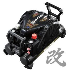 HiKOKI(旧日立工機) 釘打機用エアコンプレッサ 12L EC1445H3 改(CTN)黒