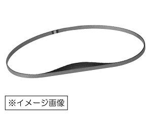 HiKOKI(旧日立工機) ロータリバンドソー用帯のこ刃 No.1 0032-7160 山数:24/インチ(10本入)
