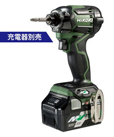 HiKOKI(旧日立工機) マルチボルト 36V コードレス インパクトドライバ WH36DC(2XN)(G) フォレストグリーン (バッテリBSL36A18×2本、ケース付)※充電器別売