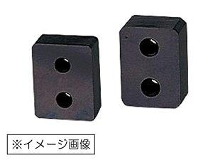 マキタ 鉄筋カッタ用刃物セット品 カッタヘッド/ロッド側(各1個) SC09002450(標準品) 使用可能面 4面