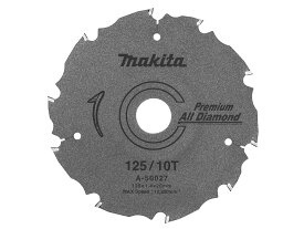 マキタ プレミアムオールダイヤチップソー A-50027 125mm×10P / 窯系サイディング用