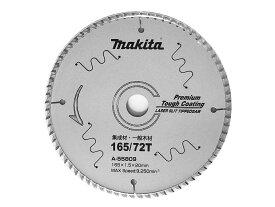 マキタ プレミアムタフコーティングチップソー A-55809 165mm×72P / 集成材 造作用