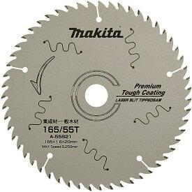 マキタ プレミアムタフコーティング チップソー A-55821 165×55P / 集成材 一般木材用 高剛性タイプ