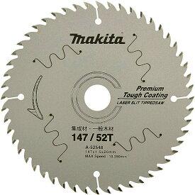 マキタ プレミアムタフコーティング チップソー A-52548 147×52P / 集成材・一般木材用