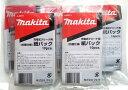 マキタ コードレスクリーナー用紙パック A-48511(10枚入)×5パック