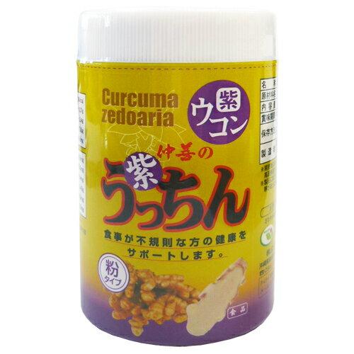 紫うっちん(粉)100g