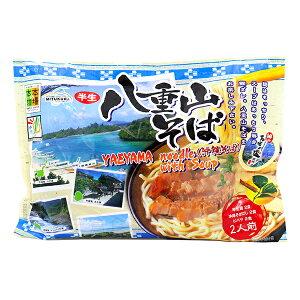 八重山そば2人前(袋入り)生麺