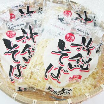 本場沖縄そば 与那原そば(ゆで麺)200g×5袋 │三倉食品│