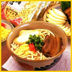 【沖縄そば】八重山そば400g×2袋│三倉食品│