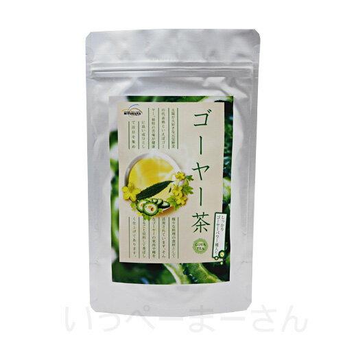 ゴーヤー茶30g(種入り)ティーバッグ <2個までメール便可能>