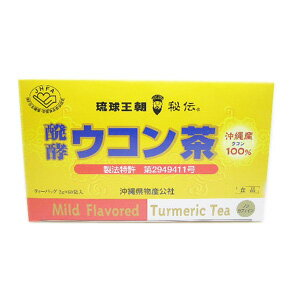 醗酵ウコン茶(ティーパック)27袋入