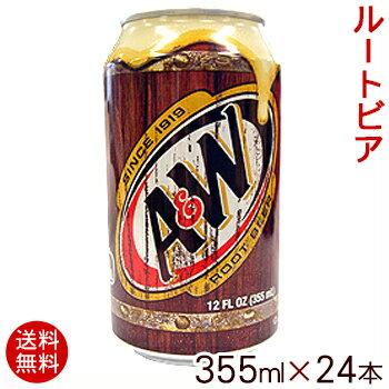 A&Wルートビア355ml×24本(1ケース)【送料無料】