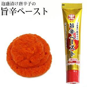 泡盛漬け唐辛子の旨辛ペースト 30g  /沖縄特産 島とうがらし チューブタイプ