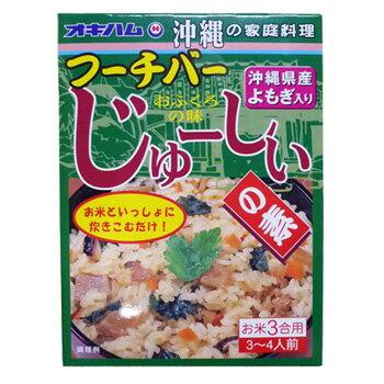 オキハム フーチバーじゅーしーの素180g (3合炊き用)