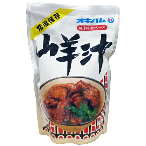 オキハム 山羊汁500g │ヤギ汁│