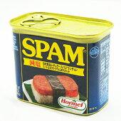 スパムSPAM(減塩20%カット)ポークランチョンミート