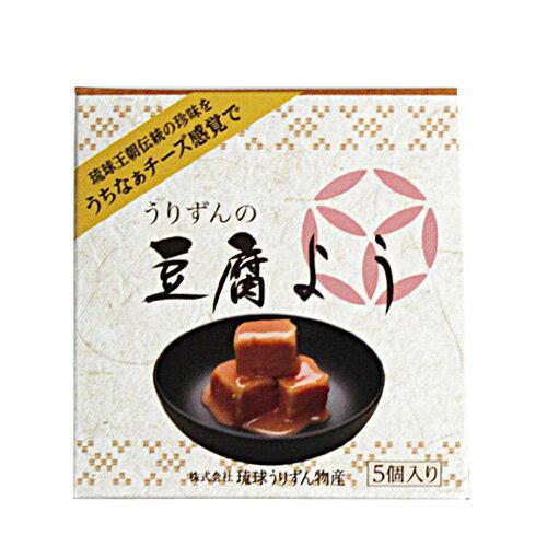 うりずんの豆腐よう 5切入