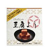 うりずんの豆腐よう(5切入)