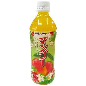 沖縄バヤリース マンゴー500ml(果汁10%)