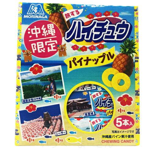 沖縄限定ハイチュウ(パイナップル)12粒×5本入 <2個までメール便可能>