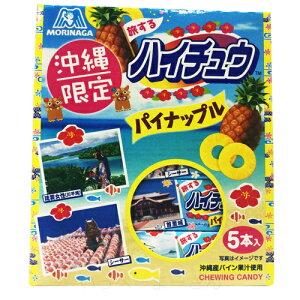 沖縄限定 ハイチュウ パイナップル 12粒×5本入