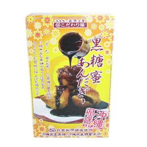 黒糖蜜あんだぎー(12個入り)※サーターアンダギー