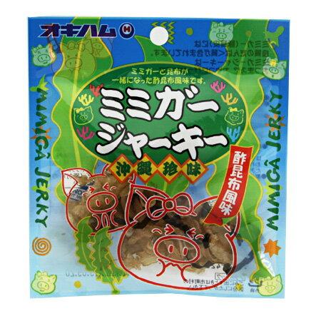 オキハム ミミガージャーキー(酢昆布風味)10g