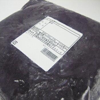 紅芋ペースト 1kg(業務用) [冷凍発送]
