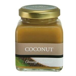 【生キャラメル】クリームキャラメル ココナッツ味 100g