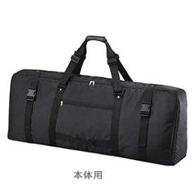 YAMAHA ELC-02専用ソフトケース 本体用 EDSTC02H