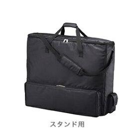 YAMAHA ELC-02専用ソフトケース スタンド用 EDSTC02S