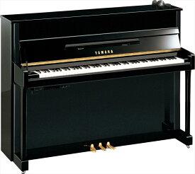 【送料別・代引不可】YAMAHA サイレントピアノ b113SC2