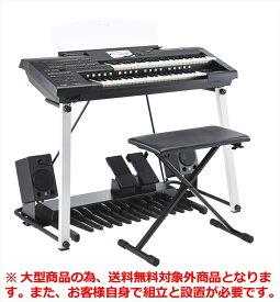YAMAHA Electone STAGEA ELC-02 カジュアルモデル【送料別・組立の必要有り】