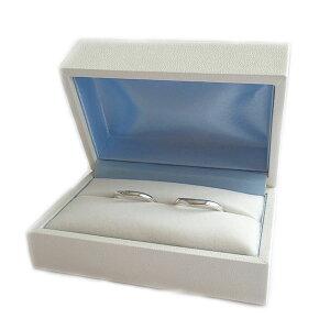 【あす楽】ペアリングケース ペア2本用 ジュエリーケース 白 青 記念日 アニバーサリー 結婚指輪 贈り物 プレゼントに ジュエリーボックス