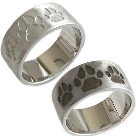 結婚指輪 マリッジリング ペアリング ホワイトゴールド K10 ペア2本セット K10wg 指輪 イヌの肉球【送料無料】