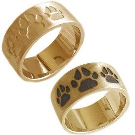 結婚指輪 マリッジリング ペアリング ピンクゴールド K10 ペア2本セット K10pg 指輪 イヌの肉球【送料無料】