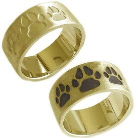 結婚指輪 マリッジリング ペアリング ゴールド K18 ペア2本セット K18yg 指輪 イヌの肉球【送料無料】