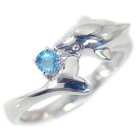誕生石 ドルフィン リング シルバー925 天然石 宝石 カラーストーン 指輪 選べる誕生石 SV イルカ
