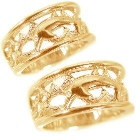 結婚指輪 マリッジリング ペアリング ピンクゴールドk10 ペア2本セット K10pg 指輪 ドルフィンリング【送料無料】
