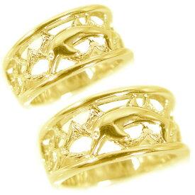 結婚指輪 マリッジリング ペアリング イエローゴールドk18 ペア2本セット K18yg 指輪 ドルフィンリング【送料無料】